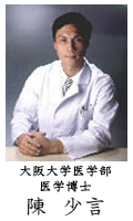 docter_chen