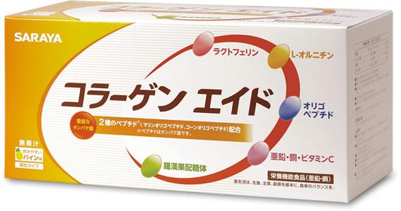 collagen-aid-375g
