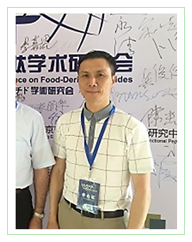 column_img20160801_02